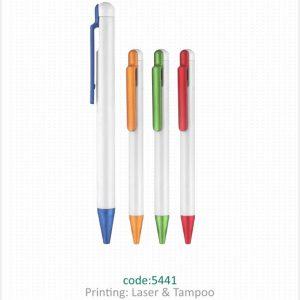خودکار پلاستیکی تبلیغاتی کد 5441